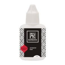 Активатор клея Barbara, аромат арбуза
