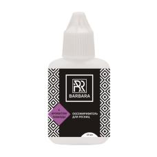Обезжириватель Barbara для  ресниц с ароматом лаванды